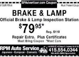 official brake and light inspection station best brake 2017