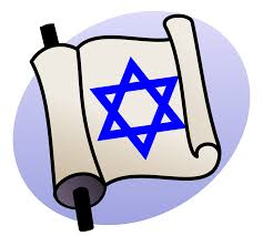 FileP Judaism Scrollsvg