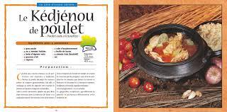 cuisine v馮騁arienne recettes la cuisine ivoirienne livre de recettes