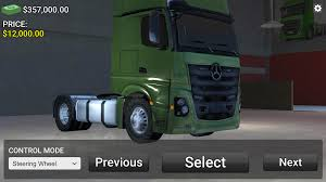 Mercedes Truck Simulator 5.05 APK Download - Android Simulation Games Truck Lorry Front View Cut Out Stock Images Pictures Alamy Ap Moller Maersk Savannah Georgia Ctham Restaurant Attorney Bank Drhospital Hotel Job Trucking Best 2018 Saia Ltl Freight Joins Cargonet Program Markets Insider Iamotorfreighttrucksa4bc95633903787djpg 270025 Michael Cereghino Avsfan118s Most Teresting Flickr Photos Picssr 18 Wheeler Accidents Tennessee Salu Saia Motor New St Louis Terminal Constr Part 3 May 2017 Stl Terminalcstruction 2 Youtube Thanksgiving Travel And Domain Encounters I Dnadvertscom Badger State Show Dodge County Fairgrounds