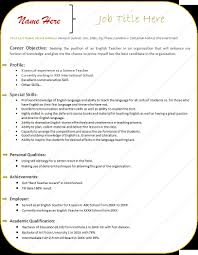 Smart Resume Format Examples Sample Resumes Teacher Teaching Job Templates Free