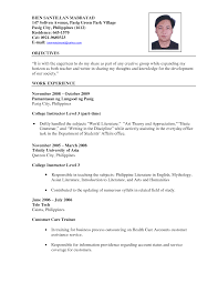 Resume For Job Of Teacher