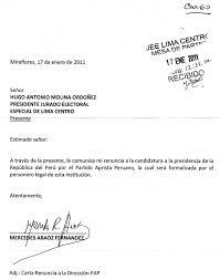 Departamento De Afiliación Y Subsidios APSE Asociación De