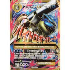 Carte Pokémon 102108 Méga Tortank Ex 220 Pv Full Art Xy Pour