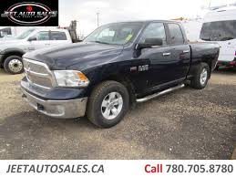 Used Vehicle Inventory | Jeet Auto Sales 2019 Ram 1500 Pickup Truck Gets Jump On Chevrolet Silverado Gmc Sierra Used Vehicle Inventory Jeet Auto Sales Whiteside Chrysler Dodge Jeep Car Dealer In Mt Sterling Oh 143 Diesel Trucks Texas Sale Marvelous Mike Brown Ford 2005 Daytona Magnum Hemi Slt Stock 640831 For Sale Near New Ram Truck Edmton For Ashland Birmingham Al 3500 Bc Social Media Autos John The Man Clean 2nd Gen Cummins University And Davie Fl