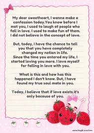 Cute love letters for her from the heart