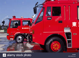 Japanese Fire Trucks/ Fire Engines Stock Photo: 30297 - Alamy Filejapanese Dump Trucks 001jpg Wikimedia Commons The Most Commonly Requested Spare Parts For Japanese Trucks Reader North Texas Mini Home Diy Disco Are Totally Insane Telekom Electronic Beats Blingedout Work Of Japan Photographed By Todd Antony Daimler Launches New Fuso Super Great In Car Carrier Offloading At Car Auction Don Ceviche 7 And More Hot New Food Eater Austin Landscaping In Back Pickup Amusing Planet 4x4 Mini Truck Jeep Van Direct From Pin Oleh Easy Wood Projects Di Digital Information Blog Pinterest Where To Buy The Best Australia French Classified