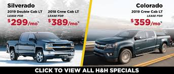 H&H Chevy Omaha NE | Chevrolet Dealership Council Bluffs | Bellevue