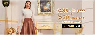 SHEIN KSA Deals Save UP TO 85% + Extra 30% OFF | Black Friday Promotional Code Shein Uconnect Coupon Shein Sweden 25 Off Coupon Get Discount On All Orders Shein Codes Top January Deals Coupons Code Promo Up To 80 Jan20 Use The Shein Australia Stretchable Slim Fit Jeans Ft India Amrit Kaur Amy Shop Coupons 40 By Micheal Alexander Issuu Claim 70 Tripcom Today Womens Mens Clothes Online Fashion Uk