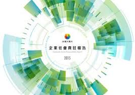 modification si鑒e social association 97176270 台灣大哥大2015csr報告compressed by csrone reporting issuu