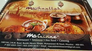 ma cuisine restaurant ma cuisine byculla mumbai anand tiwari