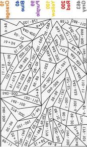 Printable Math Coloring Pages Best Of Hard Color By Number Printables