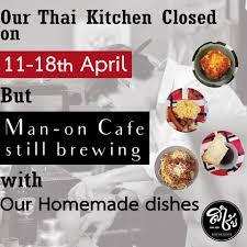 cuisine com สำร บ cafe and cuisine restaurant 19 reviews