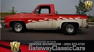 1977 Chevrolet Blazer For Sale Near O Fallon, Illinois 62269 ...