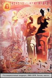 Salvador Dali Mae Wests Lips Sofa by 297 Best Salvador Dalí Images On Pinterest Surrealism Paintings