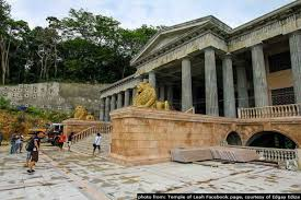 Temple Of Leah A Tribute Love 10690358 716401975097048 249955283127490119 N