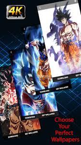Ultra Instinct Goku Wallpapers HD 4K