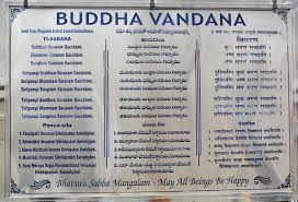 Sinked Meaning In Hindi by Buddha In Hyderabad