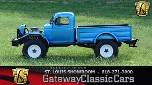 1967 Dodge Power Wagon WM300 | Gateway Classic Cars | 7034-STL