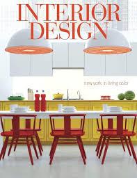100 Interiors Online Magazine Interior Design Article Presenton Articles 2016 Shintoonline