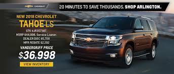 Vandergriff Chevrolet In Arlington - New & Used Dealer Near Ft. Worth