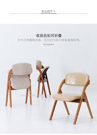 US $119.93 10% OFF|Creative Leisure Folding Chair Home Solid Wood Dining  Chair Simple Nordic Chair Modern Coffee Chair-in Dining Chairs From  Furniture ... Hindoro Handicraft Wooden Folding Chairs Set Of 2 36 Whosale Cheap Solid Wood Chairrocking Chairleisure Chair With Arm Buy Chairfolding Larracey Adirondack Pair Vintage Wooden Folding Chairs Details About Garden 120cm Teak Table 4 Patio Fniture Cosco Gray Fabric Seat Contoured Back Costway Slatted Wedding Baby Cinthia Rocking Gappo Wall Mounted Shower Seats