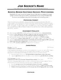Professional Resume Objective Examples Marketing Examp Customer Service Summary For Sample