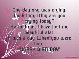 Happy Birthday Quotes For Him Happiness Quotes