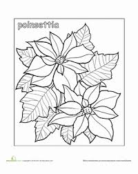 Second Grade Coloring Worksheets Poinsettia Sheet