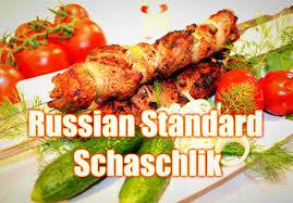 russian standard schaschlik rub klassische marinade