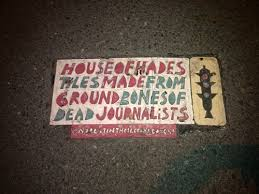 seen today in pdx mysterious toynbee tile blogtown portland