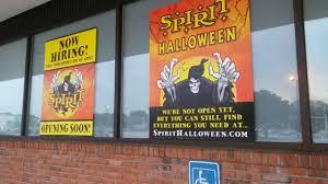 Spirit Halloween Hiring 2017 by Spirit Halloween Is Back For 2016 Update Youtube
