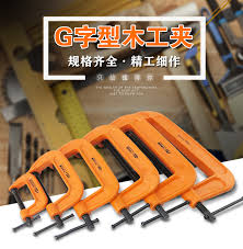 Get Quotations Type G Clamp Aircraft C Glass Clip Woodworking