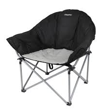 Giant Camping Chair Big 5 Beach Chairs Costco With Table ... Cheap Chair Under 100 Chairs Kmart Mickey Mouse High Chair Kmart The Best Diamond Kids Camping Kitchen Personalized Walmart With Side Table Fniture Buy Tables And Linon Luxor Folding Bed Memory Foam Travel High Ideas Selling An Inflatable Egg Hailed The Perfect Indoor Low Profile Patio Easycamp Armchair Brunner Cute And Trendy Recling Lawn