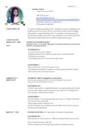 Fresher's CV Sample | Business Haunt Pin By Keerthika Bani On Resume Format For Achievements In Examples For Freshers 3 Page Format Mplates Good Frightening Templates Microsoft Word 21 Best Hr Experienced 96 Objective Administrative Assistant How To Pick The 2019 Sample Of Mba Finance And Marketing Free Ideas Fresher Cabin Crew Career Objective Resume Fresher With Examples Rumematorreshers Pdf Download Teacher Ms
