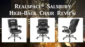 Staples Osgood Chair Brown by Realspace Salsbury Office Chair Review Youtube