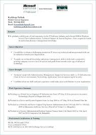 Sample Resume For Windows Server Administrator System Administration Free Letter Templates Junior Admin Inspirational Developer Template Of Ad
