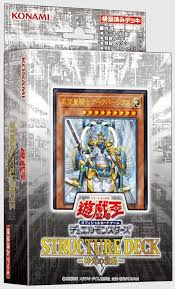 structure deck r surge of divine light yu gi oh fandom