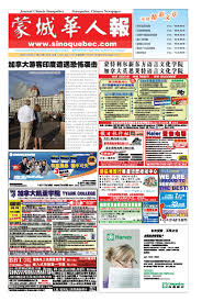 bureau d 馗olier ancien sinoquebec 328 by sinoquebec media issuu