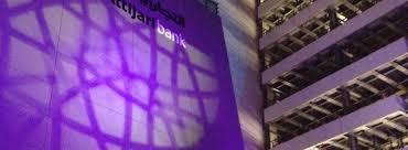 attijari wafa bank siege casablanca attijariwafa bank a phase of the strategy of