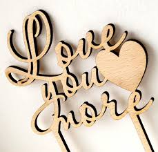 Rustic Cake Topper Wooden Wedding Love You More Wood Decor Your Choice