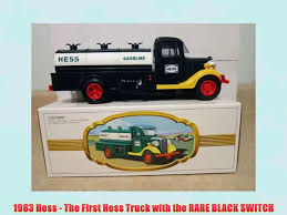1983 Hess - The First Hess Truck With The RARE BLACK SWITCH - Video ... Miniature Greg Hess Truck Colctibles From 1964 To 2011 New 2016 Imgur 1990 Gasoline Advertising Toy Tanker Die Cast Nib Mobile Museum Stop At Deptford Mall Njcom 1975 Tractor Trailer Battery Operated Operated Evan And Laurens Cool Blog 111014 Collectors Edition 2017 Dump End Loader Light Up Goodbyeretail Trucks Of The World Small Scale Farm Toys Vintage 1985 First Bank With Lightsin Mint Cdition By Year Guide Available November 11th Coast 2 Mom Home Facebook