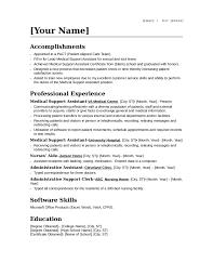 Medical Front Desk Resume Objective by Resume Samples Objectives Resume Objective Examples Professional