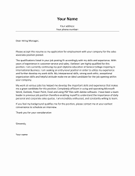 Cover Letters For Sales Associate With No Experience Inspirational Throughout Sample Resume Retail