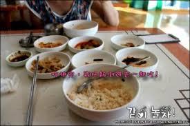 cuisine et d駱endance acte 2 韓國江陵 正東津沿海旁號稱世界最大沙漏公園모래시계공원 hourglass