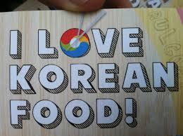I Love Korean Food! | Glass Of Rosé