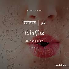 Pin By Rekhta Foundation On Urdu Word Of The Day Pinterest Urdu
