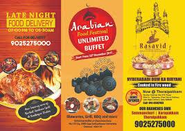 what is multi cuisine restaurant rasavid restaurant order omr biryani chicken veg non