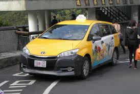 Toyota WISH taxi in Taiwan