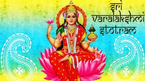 Varalakshmi Vratham Decoration Ideas In Tamil by Varalakshmi Vratham Pooja Sri Varalakshmi Stotram How To